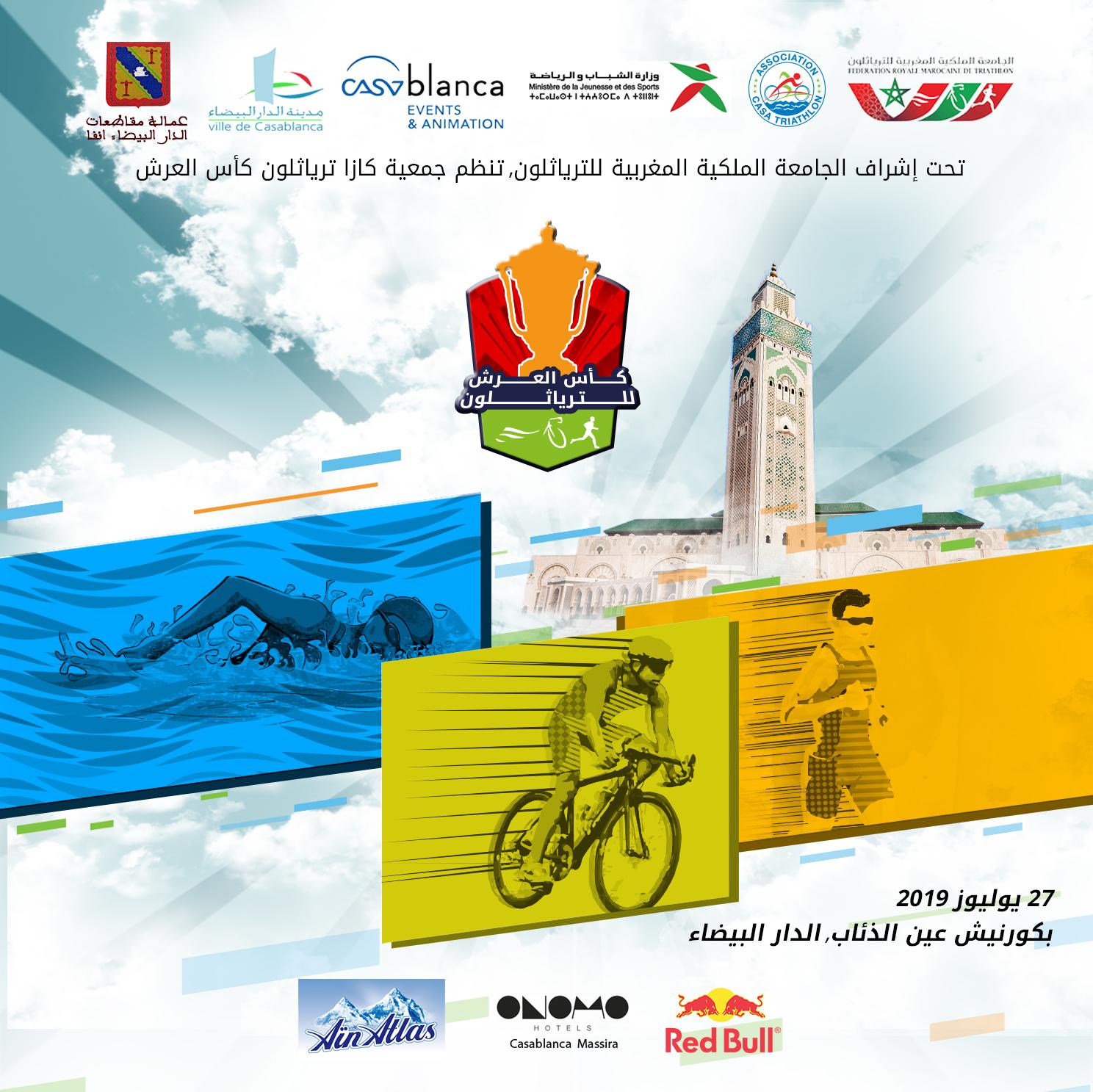 coupe du trône de triathlon maroc 2019